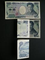 otoshidama02.