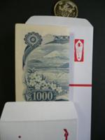 otoshidama03